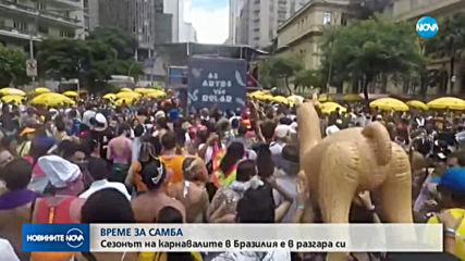 400 души са задържани по време на карнавалите в Бразилия