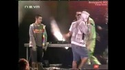 Illmate - Песента * Loop Live 2009 *