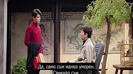 Силна Любов епизод 5 Intense love ep05 2020