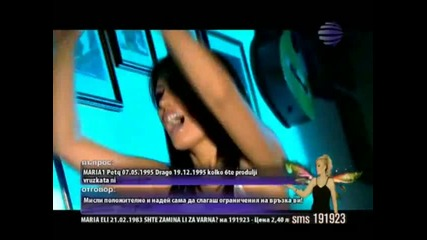 Djena - S poveche ot dve (official video) 2010