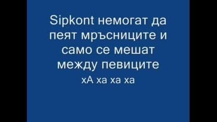 Анти Метал 4