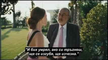 """"""" Моята сродна душа """" песен от филма """" А след това """" с Бг субтитри"""