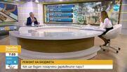 Пламен Димитров: Добре е, че най-накрая има актуализация на бюджета