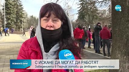Новините на NOVA (23.01.2021 - централна емисия)