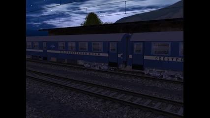 Trainz 2006 - Нкжи Обезтревителен Влак