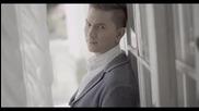 Martin Ajdarevic - Sudbina zla - Prevod