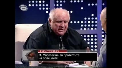 Btv за убития рижата [ Нека говорят , Росен Петров ]