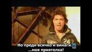 Miguel Nandez - Amiga Soledad Превод
