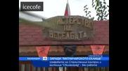 Двама се разделят с постовете си заради митничарското село