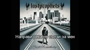 Lost Prophets - Cry Me A River [превод] (timberlake`s Cover)