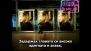 Anastacia - Paid My Dues с БГ Превод