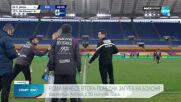 Рома спря лошата си серия срещу Болоня, Вальо Антов с половин час игра