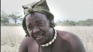 Завладяващият ритъмът на хората от Западна Африка