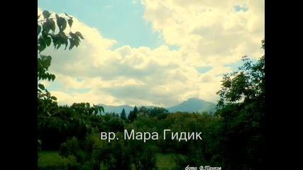 Разходка из красива България 1.