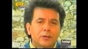 Manolis Mitsias - Me Lene Giorgo (fragment)