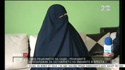 Съпругата на Ахмед Муса: Взеха компютъра, на който играят децата