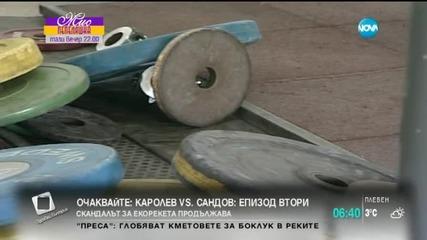 Обсъждат спешни мерки срещу допинга