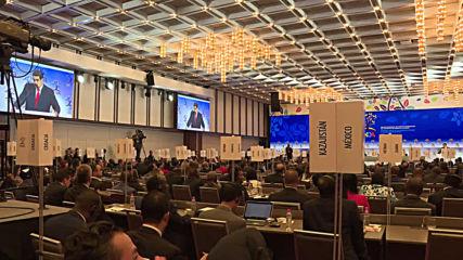 Venezuela: Zarif accuses USA of 'economic terrorism' during NAM meeting