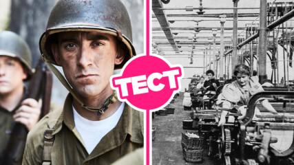 ТЕСТ: Колко добре познаваш историята на XX век?