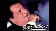Psixologika _ Vasilis Karras _ New song 2012