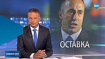 Косовският премиер Рамуш Харадинай подаде оставка