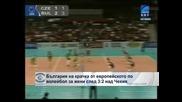 България на крачка от европейското по волейбол за жени след 3:2 над Чехия