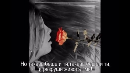 Превод - Оригинала на Тони Стораро и Ваня - Край да няма / Vasilis Karras - Ti Antrwpoi