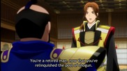 Sengoku Musou Episode 9