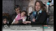 Стотици вярващи нощуваха в манастира в Хаджидимово