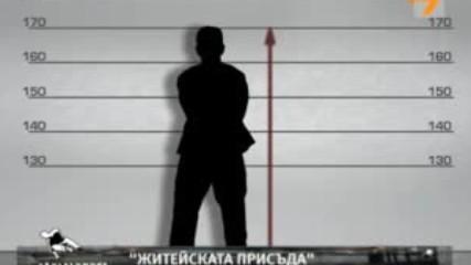 Убийството на Иван Тодоров - Доктора