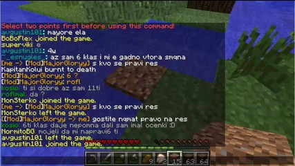 Minecraft-bg.comsurvivalep1-къщата
