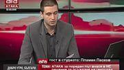 Незаконните управления на България