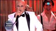 Ненчо Балабанов като Pitbull - Като две капки вода - 27.04.2015 г.