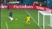 Германия - Аржентина 1:0