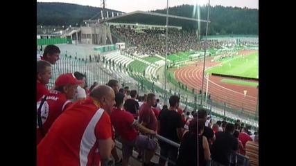 Берое Цска 1-1 Обстановката преди мача