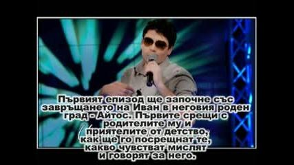 Иван Ангелов Бил Арестуван.?!?!