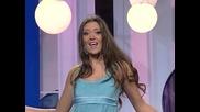 Dajana Penezic - Navucena na lose - Gold Muzicki Magazin - (Tv Pink )