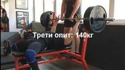 Тест на One Rep Max клек / лежанка / тяга
