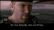 [1/2] Беулф - Бг Субтитри # анимация / екшън / приключенски / фентъзи (2007) Beowulf [ hd ]