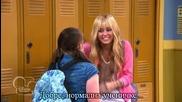 Бг Суб! Hannah Montana Forever 02