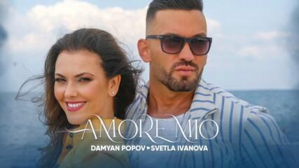 Amore mio - Светла Иванова / Дамян Попов