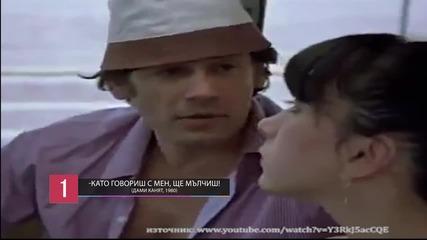 7-те най-култови реплики от български филми
