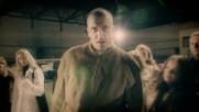 Fu - Nie Mów Mi (Оfficial video)