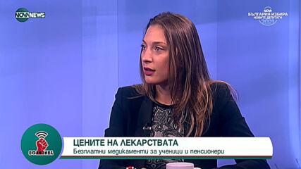 Боряна Георгиева: Искаме образователен ценз при гласуване