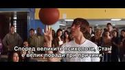 Филмът Отново на 17 (2009) / 17 Again [част 4]