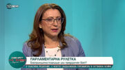Андрей Райчев: Имаме пет партии с базово разбиране за изолиране на ГЕРБ