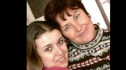 Честит Рожден Ден, мамо
