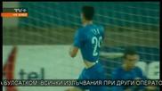 Levski - Dundalk 6 - 0
