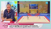 Илиана Раева за победата и щастието да бъдеш баба - На кафе (08.10.2018)