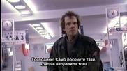 Ягода в супермаркета (2003) бг субтитри ( Високо Качество ) Част 1 Филм
